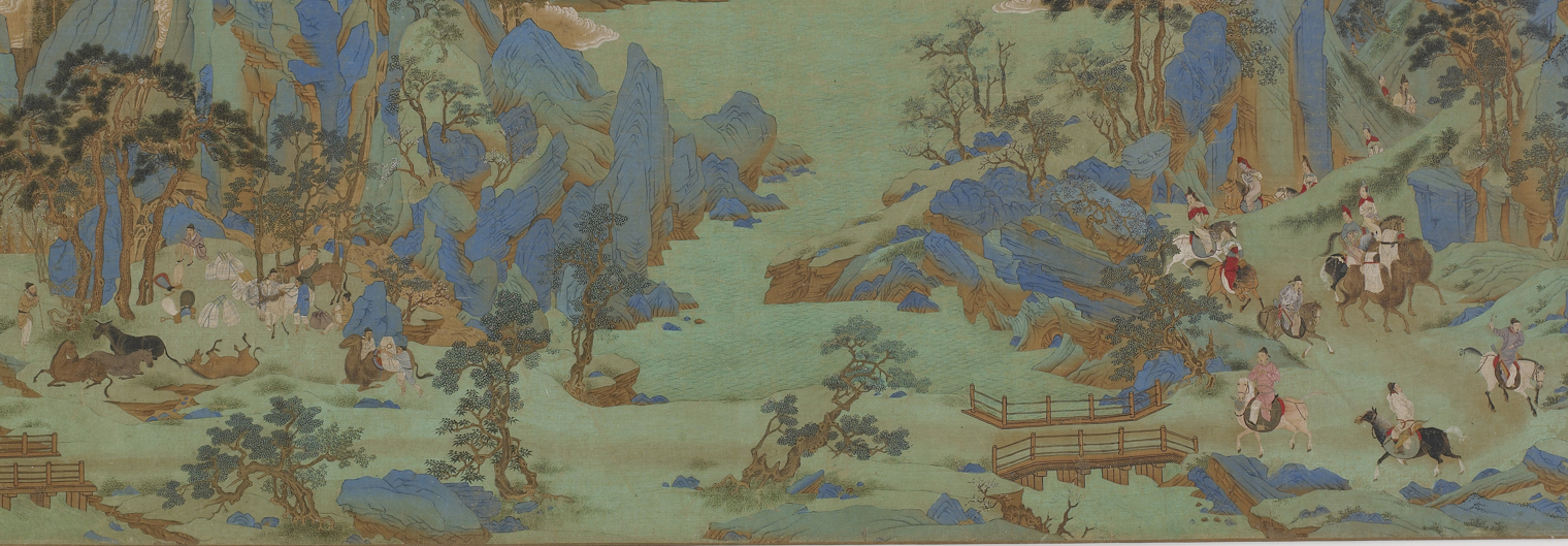 illustration of men and horses in a mountainous setting