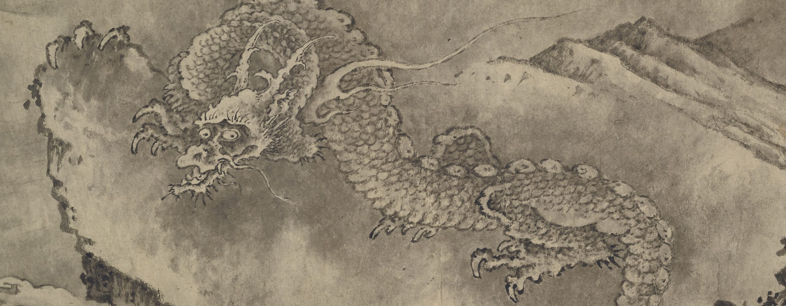 detail of pen and ink illustration of dragon in front of mountains