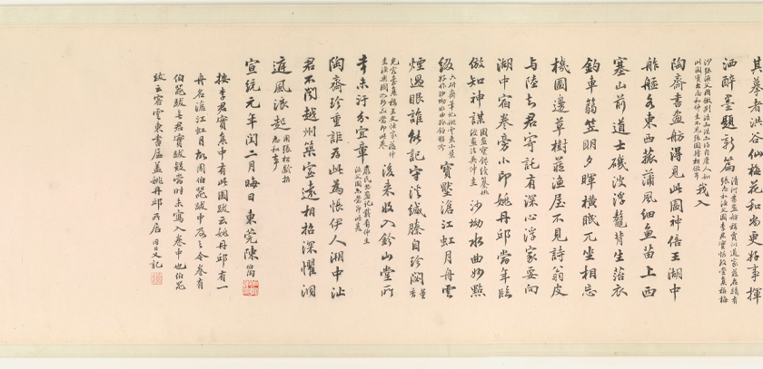 black chinese characters