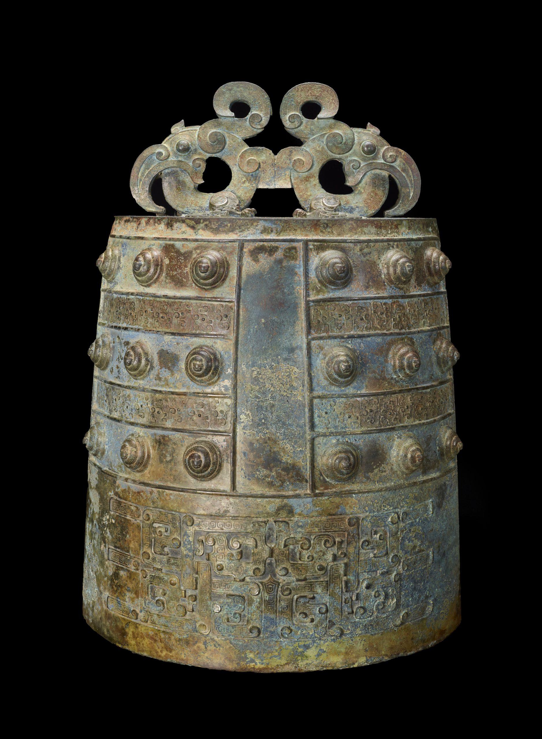 metal bell with engravings