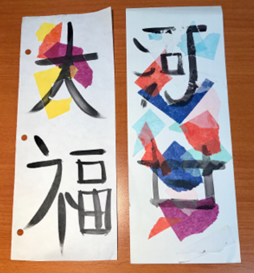 color painting of chinese characters